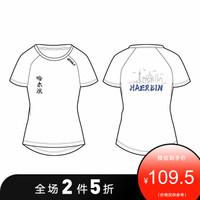 2XU女T恤背心19限量马拉松城市T 重庆杭州上海广州北京各城市 (2020新款)女款-哈尔滨 S *2件