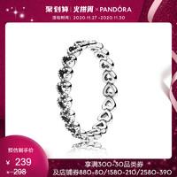 Pandora潘多拉心心相连925银戒指190980情侣对戒浪漫送女友礼物 *4件