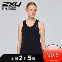 2XU运动跑步马拉松健身背心女 宽松短款性感速干排汗透气无袖T恤 黑色 L *2件