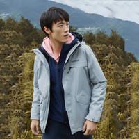 暖爱季:TOREAD 探路者 TAWH91901 男女三合一冲锋衣