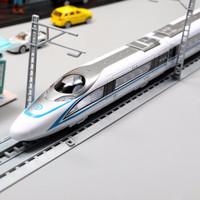 豆豆象 1815火车仿真高铁模型地铁大礼盒三节装 蓝色 *2件