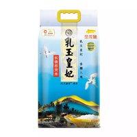 88VIP、限地区、凑单品:金龙鱼 乳玉皇妃长香思贡米 5kg *3件 +凑单品