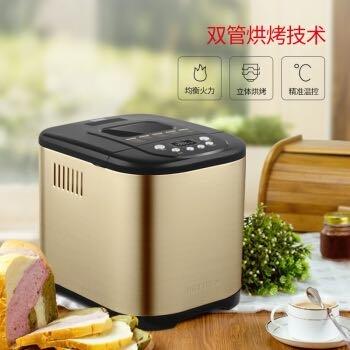 柏翠(petrus)烤面包机 全自动家用多功能 和面机 早餐机蛋糕机 PE6988