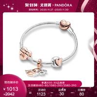 Pandora潘多拉官网925银ZT0974捕捉梦境手链套装礼物 *3件