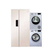 BOSCH 博世 家电套装 KXN52A69TI 变频冰箱 530L+WAP242682W 滚筒洗衣机 10kg+WTW875681W 烘干机 9kg