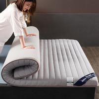 移动端:琳豆豆 乳胶记忆棉宝宝绒冬季床垫 6cm 90*190cm