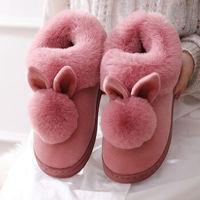 移动专享:MAMIQU 妈咪曲 孕妇防滑保暖棉鞋