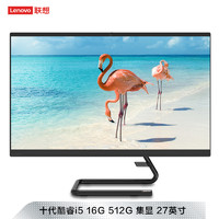 联想(Lenovo)AIO 520C 十代酷睿i5 27英寸 个人办公一体机台式电脑(I5-10400T 16G 512GB SSD 集显)黑色