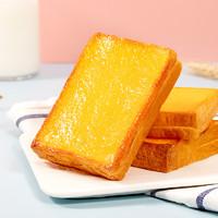 华味亨 岩烧豆乳味 烤片吐司 500g *2件