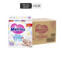 考拉海购黑卡会员:Merries 妙而舒 婴儿纸尿裤 NB90片 4包装