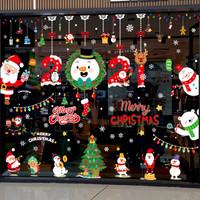 圣诞节装饰品场景布置装扮玻璃窗门贴