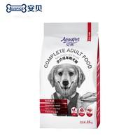 安诺 大中型犬成犬通用型狗粮 15kg