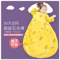 汤米鼠 婴儿童空调房秋冬睡袋