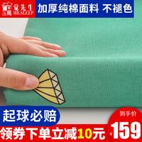 纯棉老粗布床单1.5m加密加厚夏季清爽型亚麻全棉不易皱被单三件套