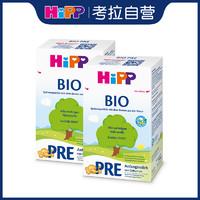 考拉海购黑卡会员:HiPP 喜宝 有机BIO婴儿配方奶粉 Pre段 600g 2盒装
