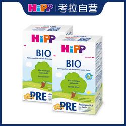 HiPP 喜宝 有机BIO婴儿配方奶粉 Pre段 600g 2盒装
