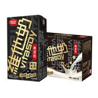 京东PLUS会员:vitasoy 维他奶 黑豆植物奶蛋白饮料 250ml*16盒  *5件