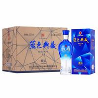 魅匠 洋河镇 蓝色典藏 白酒礼盒装 500ml*6瓶