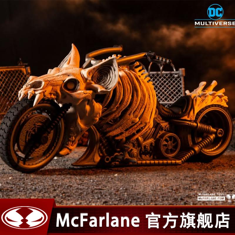 玩模总动员、新品预定 : McFarlane 麦克法兰 DC漫画 死亡金属蝙蝠摩托车 载具