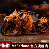 玩模总动员、新品预定:McFarlane 麦克法兰 DC漫画 死亡金属蝙蝠摩托车 载具