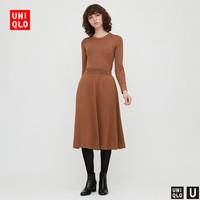 27日0点:UNIQLO 优衣库 432728  女装羊毛混纺喇叭裙