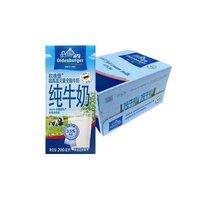 88VIP: 欧德堡 全脂纯牛奶 200ml*16盒 *3件