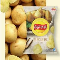Lay's 乐事 自然滋味 马铃薯片 海盐味 65g*5包