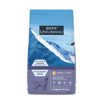 考拉海购黑卡会员:Pure&Natural 伯纳天纯 经典系列 中大型成年期犬粮 4kg *2件