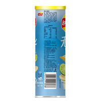 Lay's 樂事 無限 薯片 青檸味 104g*4桶