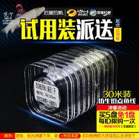 瓦里瓦斯鱼线黑坑钓线日本进口正品钓鱼线超柔软子线强拉力尼龙线 *5件