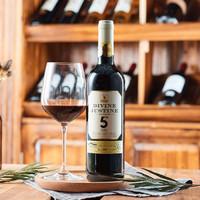 MARQUIS DE SADE 萨德侯爵 AOC/DO级别  5星白标干红葡萄酒 750ml