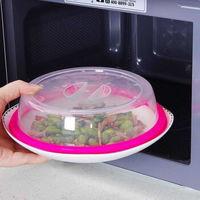 移动专享 : 可叠加冰箱保鲜盖  食品级可微波加热 1个装