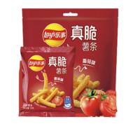 Lay's 乐事 真脆薯条系列 薯片 番茄味 90g*5袋