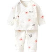 Tong Tai 童泰 婴儿和服内衣套装