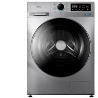 Midea 美的 MD100-1403DY 洗烘一体机 10kg 银色