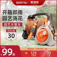 亿力水管车家用高压洗车水枪收纳架园艺浇花水管套装水管架盘管器