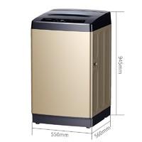 SKYWORTH 创维 XQB100-16N 10公斤 波轮洗衣机