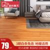 塞纳春天强化复合卧室木地板简约防水耐磨地暖适用 裸板 YD009