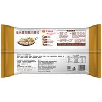 正大 玉米蔬菜猪肉蒸饺 460g *10件