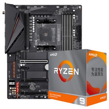 GIGABYTE 技嘉 B550 AORUS PRO AC主板 AMD 锐龙9 3900XT 12核24线程 主板套装/CPU主板套装