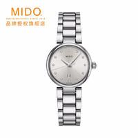 MIDO 美度 Baroncelli 贝伦赛丽系列 M022.210.11.036.00 女士时装腕表