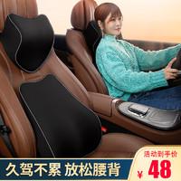 汽车腰靠护腰靠垫座椅腰枕车用记忆棉靠枕车载靠背垫腰部支撑头枕