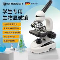 BRESSER 宝视德 185物镜显微镜+25片高清教学标本