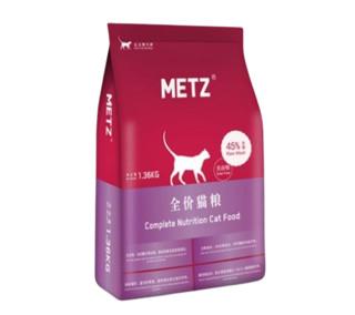 京东PLUS会员 : METZ 玫斯 无谷物生鲜全价猫粮  1.36kg *4件