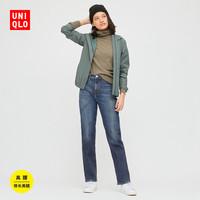 27日0点:UNIQLO 优衣库 429107 女装直筒牛仔裤