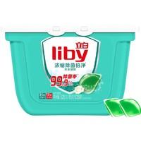 88VIP:Liby 立白 天然倍净浓缩洗衣凝珠 15g*35颗 *4件