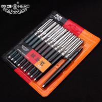 HERO 英雄 007 经典铱金钢笔 0.5mm 混色10支装