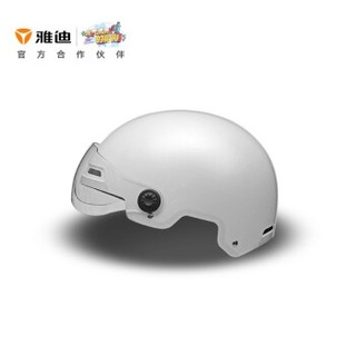 Yadea 雅迪 1000020 电动车3C认证头盔