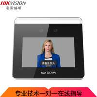 HIKVISION 海康威视 DS-K1T331W 人脸识别门禁考勤一体机