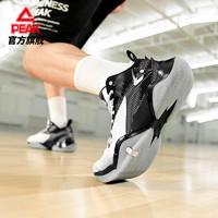 PEAK 匹克 E02041A 男款减震篮球鞋